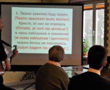 2017.12.02 – Regionalny formacyjny zjazd ZMW – Tuchów (3)