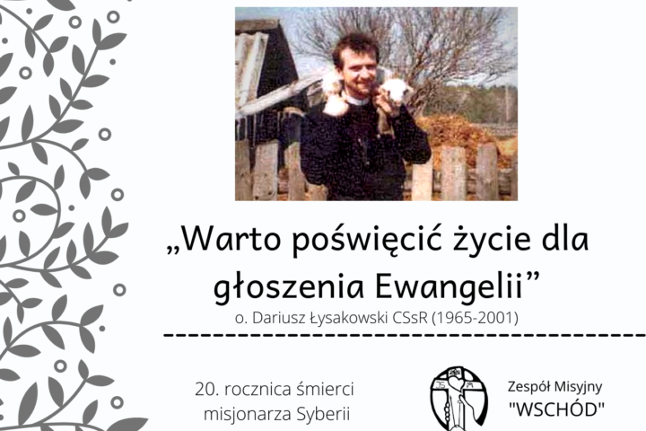 Wspomnienie oo. Dariuszu Łysakowskim CSsR